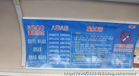 """2010年3月4日,江西宜春旅游政务网首页雷人广告语:""""宜春,一座叫春的城市""""。"""