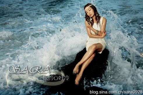 《我的心好冷》取得好成绩,谢谢大家支持 - 韩国媚眼天使sara - 韩国媚眼天使sara   博客