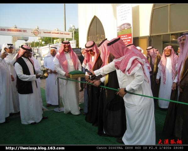 沙特农业展 - 大漠孤烟 - 大漠孤烟的博客