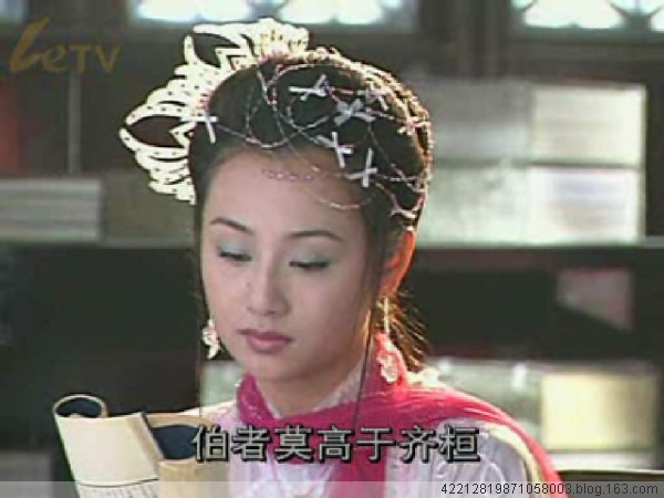 掐女人脖子的电视剧_组图>>掐范冰冰脖子>>掐范冰冰 ...