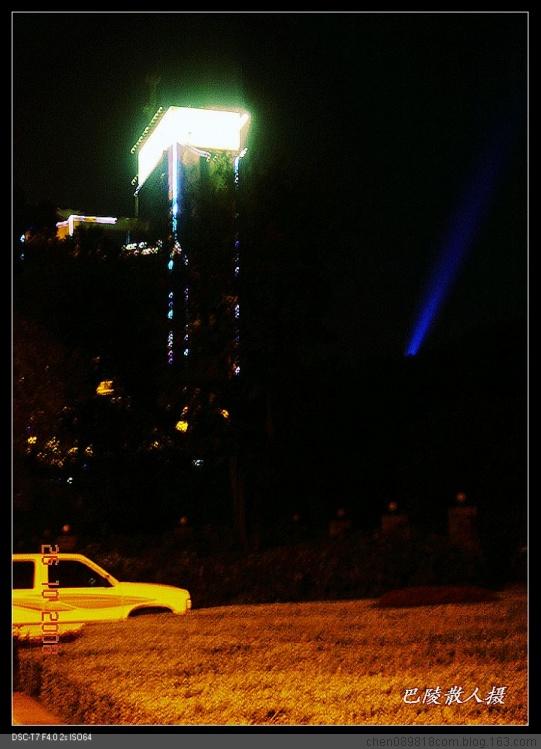 [原]风光摄影:岳阳风光《巴陵之夜3》 - 巴陵散人 - 巴陵散人影室