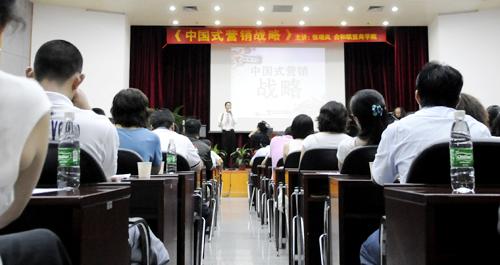 徐雄俊,你年轻就是资本 - 陈亮跨媒营销机构 - 陈亮跨媒营销机构