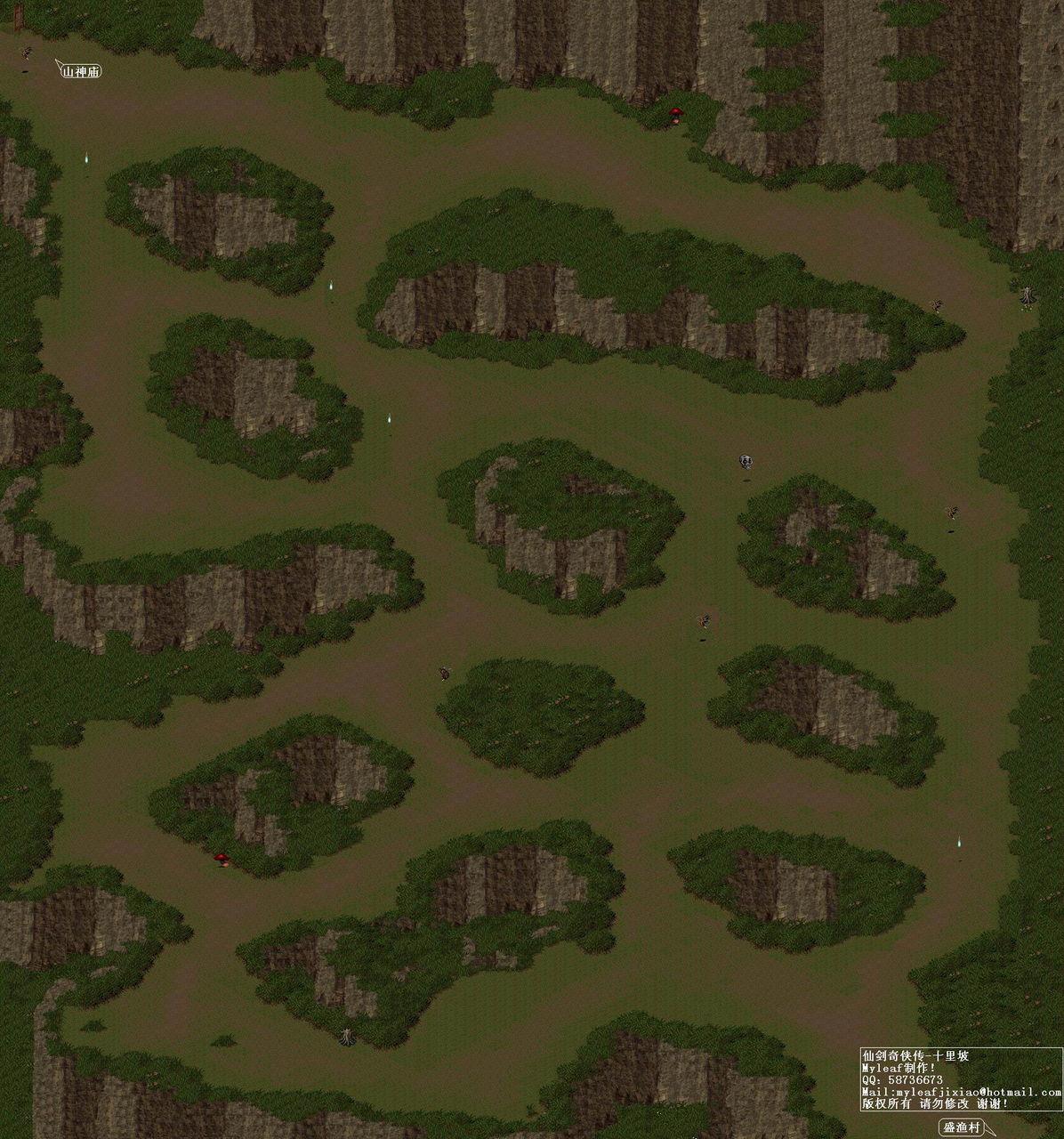 修改过:诀别了!附:仙剑1地图奉献_蓝色变奏曲图片
