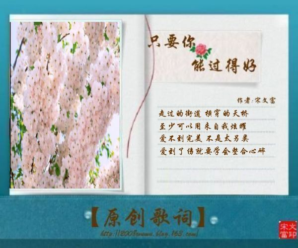 精美圖文欣賞49 - 唐老鴨(kenltx) - 唐老鴨(kenltx)的博客