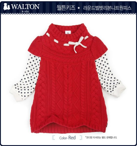 假两件,独一无二的毛衣 - amy.chen - 艾米.chen的博客