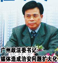 怀念央视新闻联播——现在的媒体整天给国家和政府抹黑 - 天堂末路 - 走骗中国
