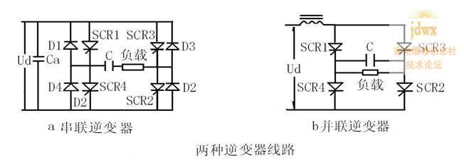 电炉电容补偿器接线图