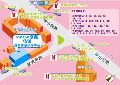 yaca二月漫展 - 白饭鱼 - 白飯魚の烏托邦