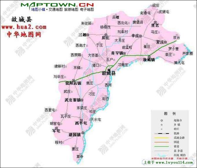;1958年故城,景县