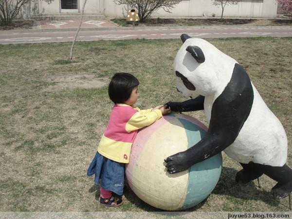 [原创]我和熊猫握握手 - 九月 - 九月博客