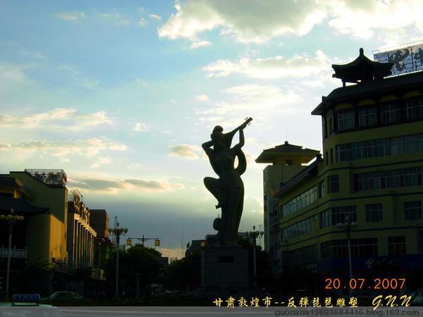 引用 游甘肃敦煌(图文日志) - 青青茉莉花 - 保护自然.崇尚真理.热爱生活