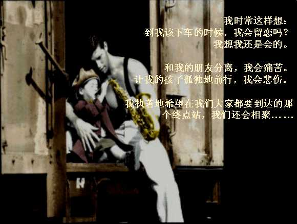 2008年11月21日 - wjq-597 - 静远堂