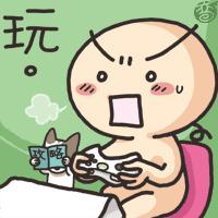 80后集体奔三 - 甡★侞嗄歡 - The dream of alfalfa