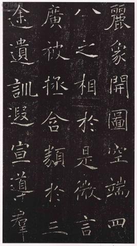 【七絕新韻】人定胜天 - 蓮花仙子 - 蓮花仙子的學堂