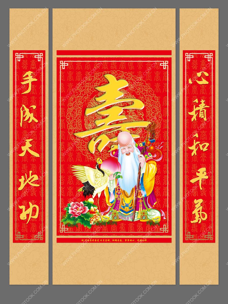 (原创)七律 藏头诗 《祝景田友六十大寿》 - 卧龙散人 - 卧龙散人