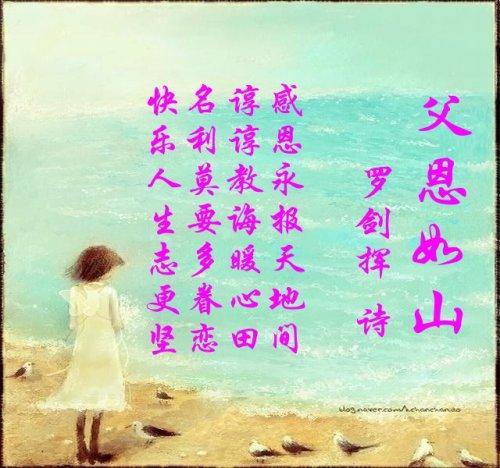 雨忆兰萍诗词集锦_____诗词接龙 - 雨忆兰萍 - 网易雨忆兰萍的博客