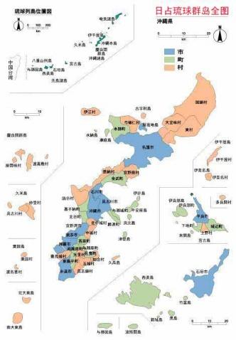 北京通知奥巴马,琉球是中国的,赶紧还给我们 - 龙哥的博客 - 欢迎您光临龙哥的博客——有你的世界更精彩