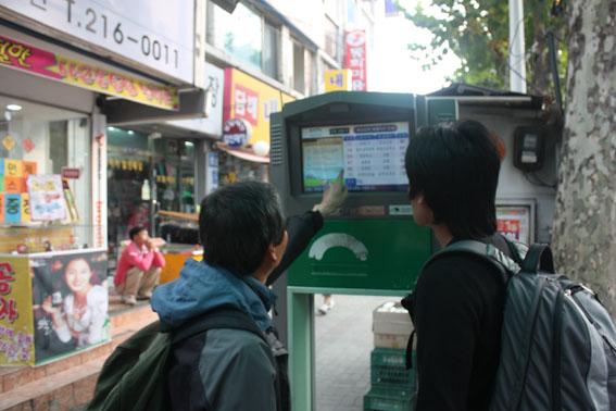 北京和首尔的差距到底有多大(组图)? - 徐铁人 - 徐铁人的博客
