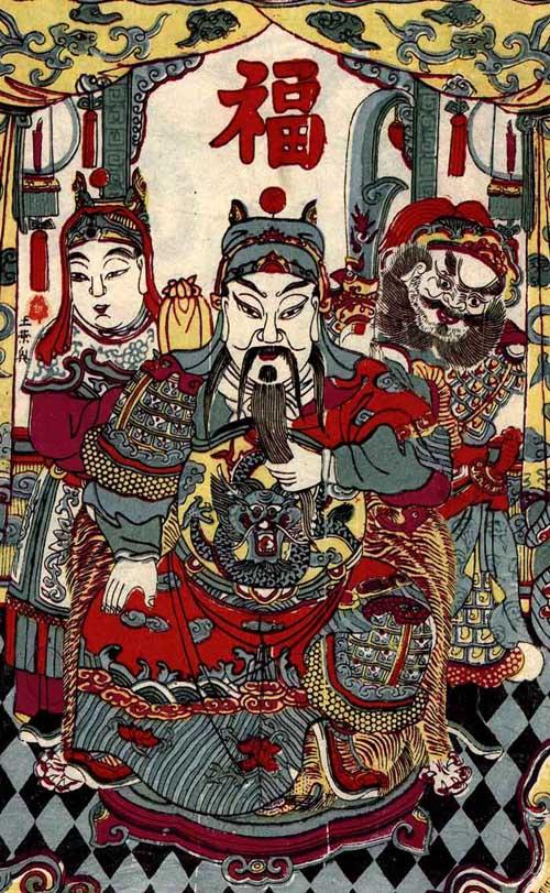 武圣关羽--从神到人的千年历程(节选) - 中华遗产 - 《中华遗产》