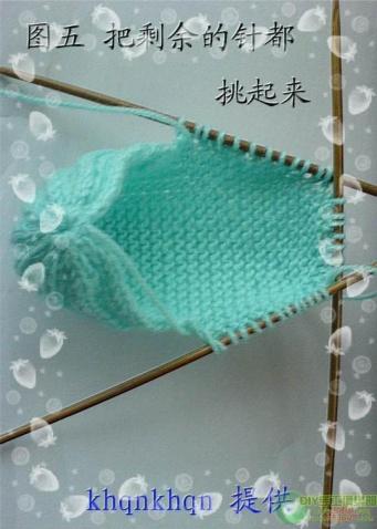 婴儿鞋实例及图解 - 梅兰竹菊 - 梅兰竹菊的博客