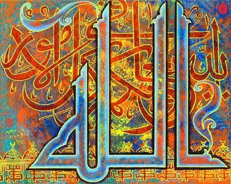 伊斯兰艺术绘画作品(图) - 索菲娅 - 索菲娅的博客