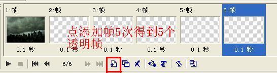 用U5插件制作闪电效果 - 理睬 - .