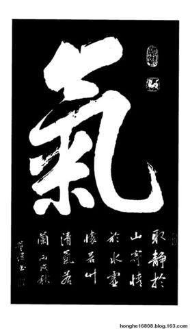 心境散放 意达平和——读《董伟书法作品选》感言/■尚墨 - 写意红河故里 - 《老家新秦源》