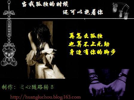 精美圖文欣賞56 - 唐老鴨(kenltx) - 唐老鴨(kenltx)的博客