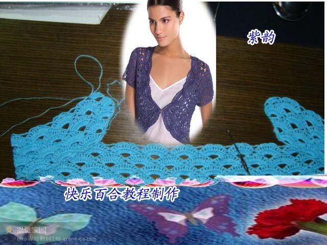 """""""紫韵""""衣编织过程 - 妞 - 断翅的蝴蝶"""