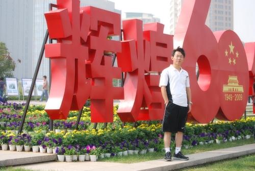 中国制造为何要首先信赖可靠? - 于清教 - 产业智慧。商业思维。