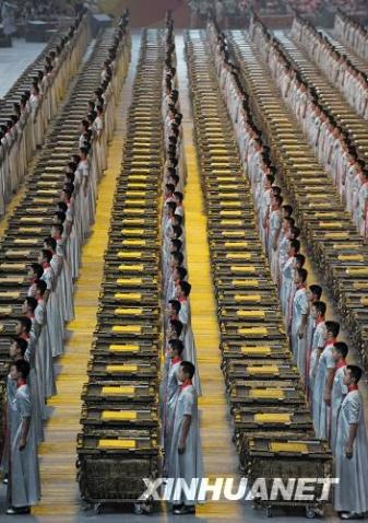 """北京奥运开幕式之""""缶"""" - 和尘 - 和尘的博客"""