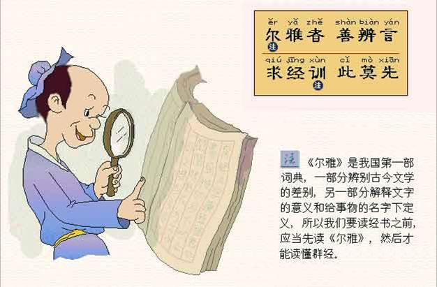 《三字经》 - feiyang_shg - feiyang_shg的博客