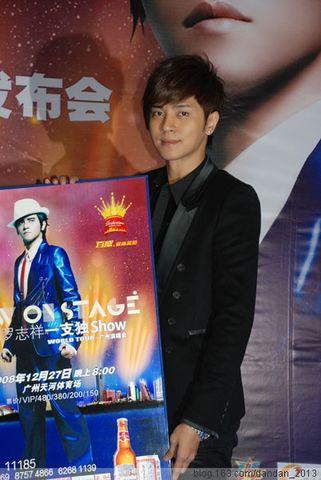 罗志祥广州演唱会记者发布会(已举行)图片