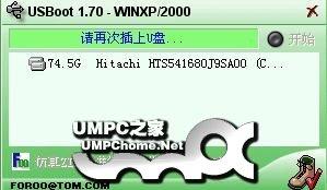 用U盘启动DOS重装XP系统 - sevenet - 七分醉