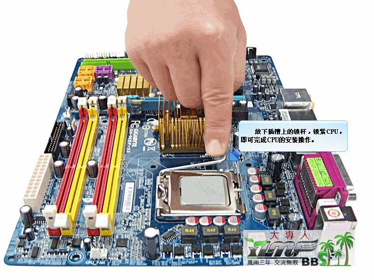 图解电脑的拆装【】图 - 可可的日志 - 网易博客 - 神枪手 - 在我心里永远有个你