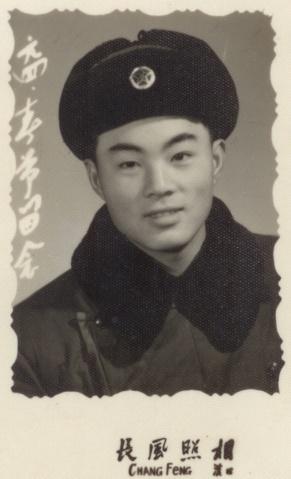 战 友 资 料 : 孙 良 庆 - 战友 - 松林岗的博客