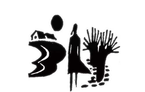 《雨忆兰萍诗赋集锦》————穿越时空的等待 - 雨忆兰萍 - 网易雨忆兰萍的博客