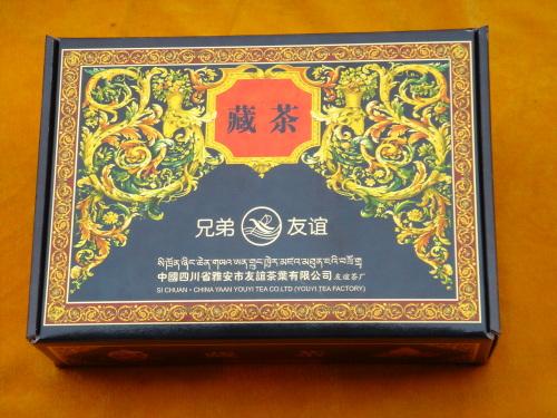 藏茶的由来 - 藏茶帝国 - 黑茶帝国的博客