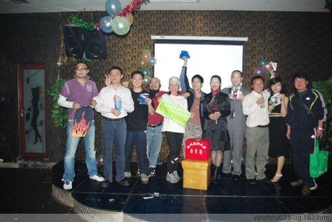 2008深圳骑行天下圣诞晚会 - 孜孜 - 孜孜给您带路