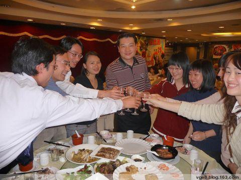 广东威戈律师事务所举行2009迎新年聚餐会 - 冯伟 - 冯伟律师的博客