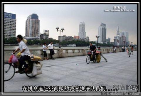 """为""""城管中国""""喝彩 - 与魔鬼跳舞之冷锋 - 与魔鬼跳舞之冷锋"""