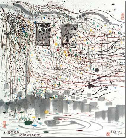 引用 吴冠中老先生的巨作收藏欣赏 - 人在上海 - 人在上海《赢在中国》