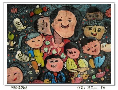 2009年1月25日 - mingguangd - 查彩军现代艺术教育博客