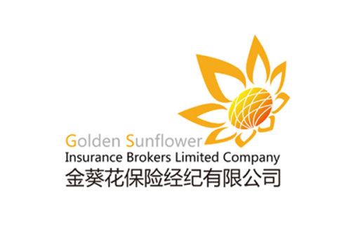 金葵花保险有限经纪公司logo设计提案