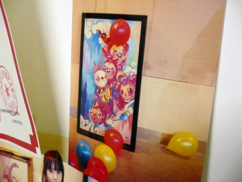 画 展 与 画 - Mizi ×  一 择 美  - www.mizi-izmee.com