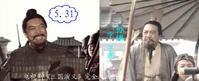 孙綝【(231—258)字子通,三国时期吴国宗室,孙坚弟孙静之曾孙,孙暠之孙,孙绰之子。孙峻死后,孙綝继孙峻掌握大权,专政嗜杀,废会稽王孙亮而立孙休为帝。后被东吴宿将丁奉等人诛杀】 - zyltsz196947 - zyltsz196947的博客