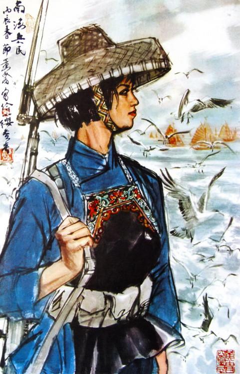 黄胄经典画作 - 君子兰 -  松花江畔 君子兰的博客