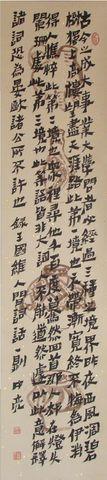 中华文化与书法艺术  【窦炬杂谈】 - 画家窦炬 - 画家窦炬的博客