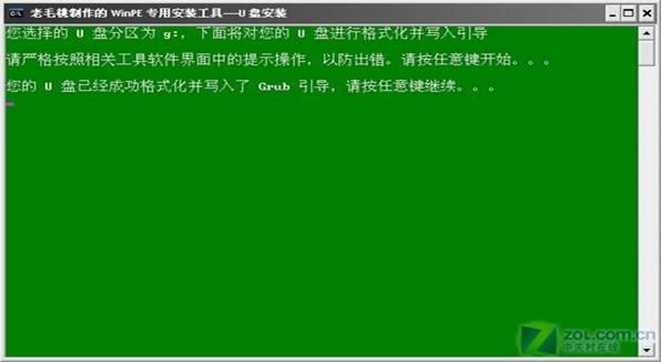 教你如何用U盘装系统 - 作文网 - zuowendao的博客