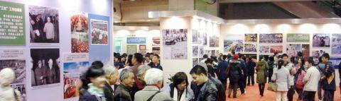 【原创】这30年带来了什么?(图)(2008年12月21日) - 吴山狗崽(huangzz) - 吴山狗崽欢迎您的来访 Wushan